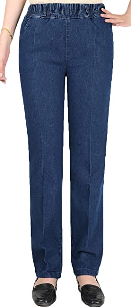 Youhan Women's Casual Pull On Elastic Waist Jeans at Amazon .