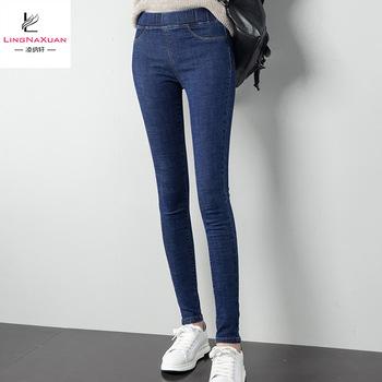 Wholesale Women Elastic Waist Skinny & Stretch Jeans Pants - Buy .