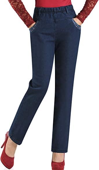 Zoulee Women's High Waist Elastic Waist Jeans Casual Pants at .