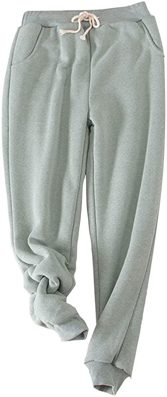 Omoone Women's Loose Winter Thick Fleece Lined Jogger Harem Pants .