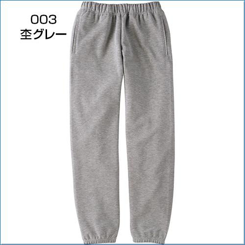 Sanshin sports: Thick sweatpants also renovated standard sweat .