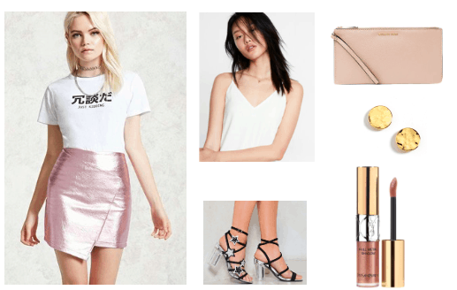 Metallic Skirt Outfits for Day & Nig