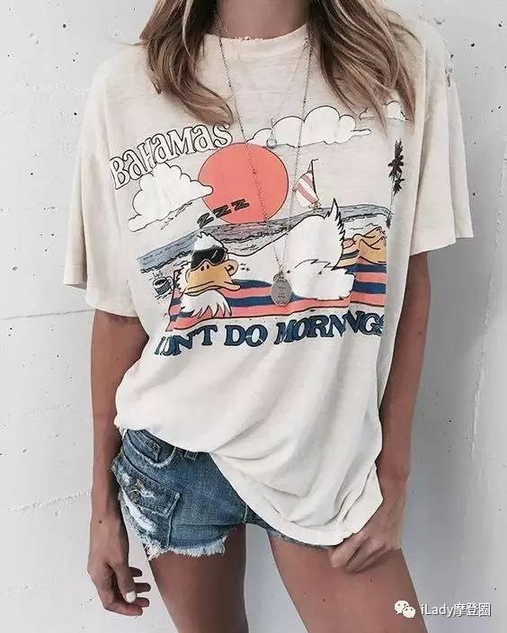 Bahamas I Don't Do Mornings T-Shirt 2 | Clothes, College wardrobe .